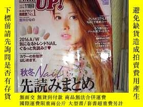 二手書博民逛書店日文雜誌:NAIL罕見UP(2016年11月號)無 Y20300