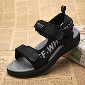 男童涼鞋 童鞋男童涼鞋2020夏季新款潮中大童小男孩鞋子學生防滑軟底沙灘鞋