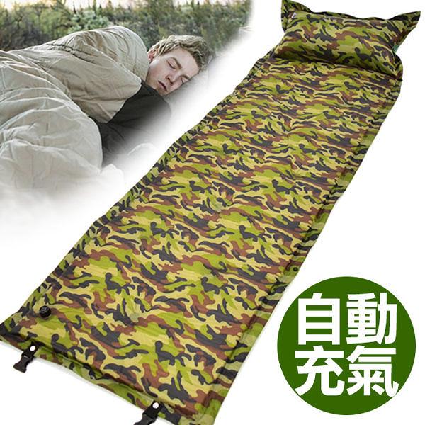 帶枕充氣床墊充氣墊地墊午睡墊帳篷可拼接式迷彩自動充氣睡墊野外戶外休閒用品推薦哪裡買ptt