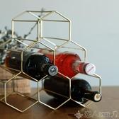 北歐金屬紅酒架擺件創意葡萄酒架子家用客廳酒櫃展示架簡約LX 夏季新品