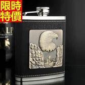 隨身酒壺-金屬老鷹壓紋簡約時尚不銹鋼7盎司攜帶瓶66k37【時尚巴黎】