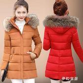 長版連帽外套  冬季修身中長款時尚羽絨服女士外套 FR2263『夢幻家居』