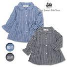 小女童 經典條紋 棉質洋裝 長版襯衫 *...