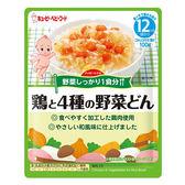 綠動會 Kewpie VR-2 隨行包-野菜雞肉丼【佳兒園婦幼館】