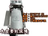 蛋捲機/手動式蛋捲機/手工蛋捲機/不銹鋼蛋捲機/營業用蛋捲機/大金餐飲設備