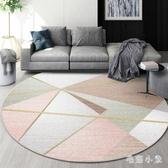 簡約圓形地毯北歐式防滑地毯客廳臥室家用書房床邊地墊茶幾毯 JA7490『毛菇小象』