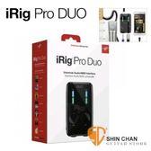 iRig Pro Duo 頂級行動錄音界面(義大利製)錄音室等級/錄音卡(支援Android 及 蘋果Mac/PC電腦)