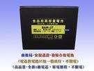 【全新-安規認證電池】SAMSUNG 三星 J7 / J7008 / J700F 原電製程