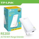 【免運費】TP-LINK  RE200 AC750 Wi-Fi 訊號延伸器