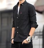 長袖襯衣 秋裝襯衫男士正韓潮流帥氣條紋寬鬆設計感休閒外套