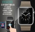 APPLE 蘋果 i Watch 智慧手錶超薄9H鋼化玻璃螢幕保護貼 適用38/40/42/44mm 2.5D電鍍玻璃膜
