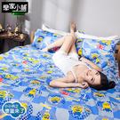 涼被 / 單人【小小兵壞蛋來了】迪士尼授權  高密度磨毛布  戀家小舖台灣製ABF103