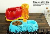 全館85折自動喂食器寵物飲水器水碗 雙碗貓狗食盆【潮咖地帶】