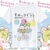 角落生物衣服 可愛兒童角落生物衫短袖T恤衣服男女上衣家庭裝親子裝動漫衣服 叮噹百貨