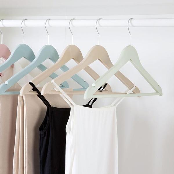 [超豐國際]塑料防滑衣架家用多功能衣撐晾衣架無痕防風衣掛成人衣服架