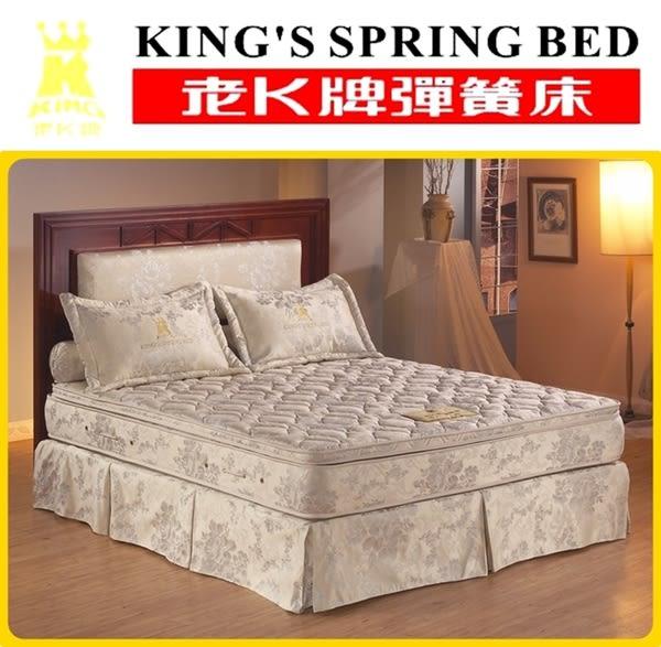 老K牌彈簧床-活性碳系列-雙人床墊- 5*6.2