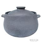 滎經黑砂鍋燉鍋家用燃氣煲湯煤氣灶專用養生鍋老式土砂鍋 夢幻小鎮