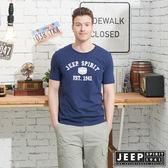 【JEEP】美式立體文字浮雕短袖TEE-藍