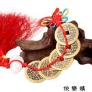 【快樂購】五帝錢掛件銅錢掛件小葫蘆五帝錢...