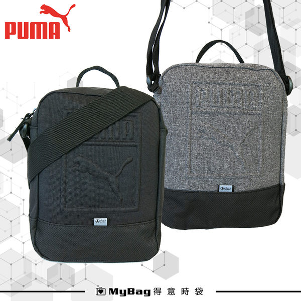PUMA 側背包 經典款休閒側背包 素面 小包 隨身包 浮雕LOGO 075582 得意時袋