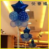 快樂購 派對氣球 婚慶婚房氣球裝飾兒童周歲成人生日派對裝飾流蘇彩雨絲簾氣球布置