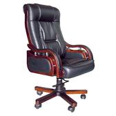 【YFS】李奧娜牛皮升降辦公椅-70x70x132cm