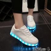 七彩閃光燈髮光鞋熒光鞋韓版情侶夜光鞋男女充電鬼步舞鞋學生板鞋 小宅女