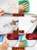 清潔器 龜牌柏油清潔劑瀝青清洗劑白色汽車用除膠軟膠強力去污神器洗車液 生活主義