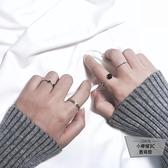 四件套韓版組合飾品開口尾戒指環對戒女任選【小檸檬3C】