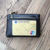 新款短款錢包女時尚拉鏈零錢包硬幣包簡約卡包女士純色軟皮鑰匙包
