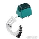 增養魚氧氣泵超靜音9720魚缸家用防水防濺水小型充氧機 1995生活雜貨