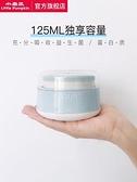 小南瓜酸奶機迷你小型宿舍便攜辦公室家用全自動恒溫酸奶發酵單人 ATF 喜迎新春 電壓:220v