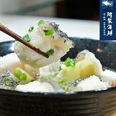 【阿家海鮮】龍膽石斑清肉 (300g±10%/包)