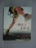 【書寶二手書T8/地圖_KPG】一個女人趴趴走-26個女人踏上夢想旅程的真實歷險_費絲.柯瓏