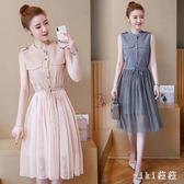 中大尺碼排扣洋裝網紗連身裙子夏季大碼女裝中長款兩件套裝 nm5129【VIKI菈菈】