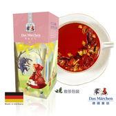 【德國童話】覆盆子櫻桃茶(125g/盒)