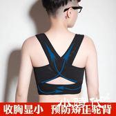 束胸 內衣les女 學生緊身運動防震胖mm塑胸衣收胸薄款