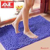 地墊 浴室防滑吸水門墊進門門口廚房臥室衛生間腳墊墊子地毯 12色