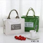 保溫袋飯盒包便當包手提袋