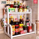 廚房置物架調味料用品用具收納架落地儲物架砧板雙層架子