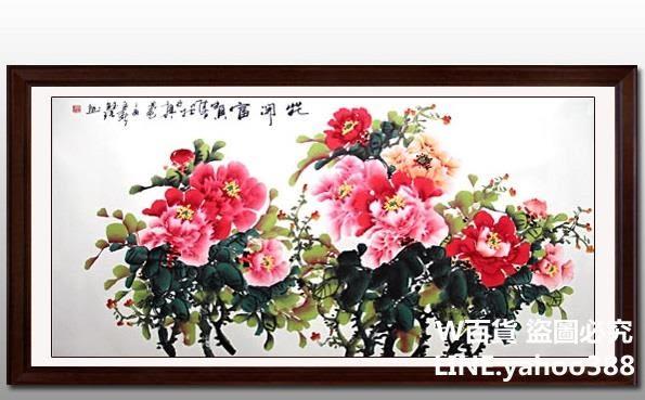 山水花鳥掛畫 牡丹花開富貴 純手繪名家真跡  客廳裝飾 四尺 已裝裱