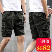 快速出貨 短褲男 迷彩褲 夏季 休閒運動五分褲 工裝沙灘褲