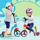 兒童滑板車1-3-6-8歲二合一可坐溜溜車幼兒男女平衡車寶寶滑滑車 夢娜麗莎 YXS