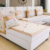 夏季冰絲沙發墊夏天涼席涼墊客廳通用沙發巾套防滑萬能全包坐墊子   LannaS