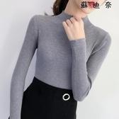 針織衫 針織上衣 秋季新款半高領套頭修身毛衣打底衫內搭衣女