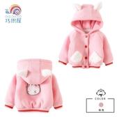 寶寶衛衣女秋冬兒童連帽加絨加厚公主外套0-3歲嬰兒冬裝上衣