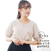 ❖ Hot item ❖  條紋V領泡泡袖襯衫上衣 - E hyphen world gallery