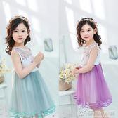 中小女童童裝夏季新款花邊包邊洋裝80-120碼6281 優家小鋪