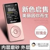 隨身聽-超薄音樂播放器mp3小型迷你mp4隨身聽學生版小巧便攜式 樂印百貨