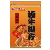 成記牛腱薄片-香辣130g【愛買】